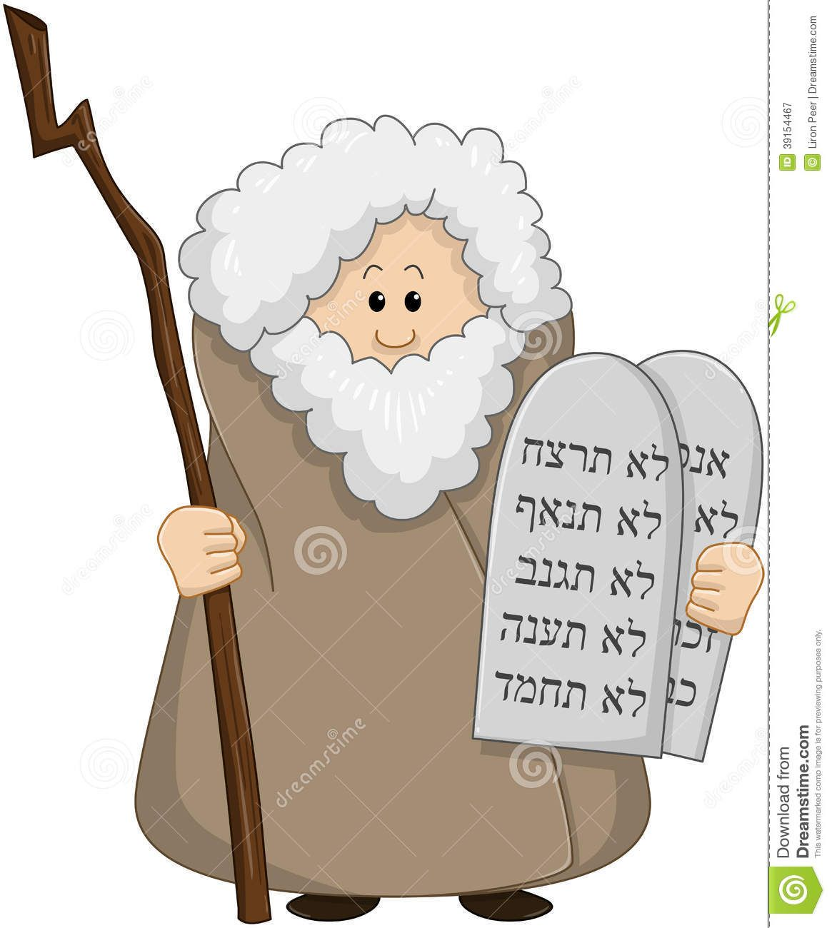 1165x1300 Images For Gt Moses And The Ten Commandments Clipart Ten