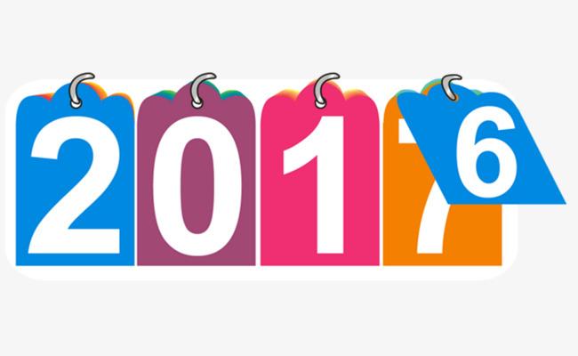 650x400 2017 New Year Calendar Flip, Calendar, 2017, New Year Png Image