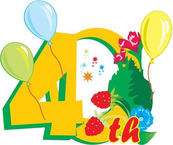 561x471 Color 4th Birthday Cards Free Printable Preschool Birthday
