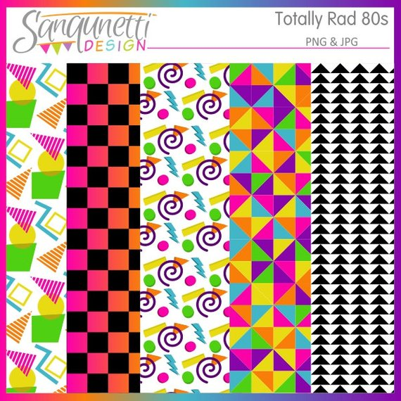 570x570 80s Clipart, Awesome 80s Clipart, Eighties Clipart, 80s Party