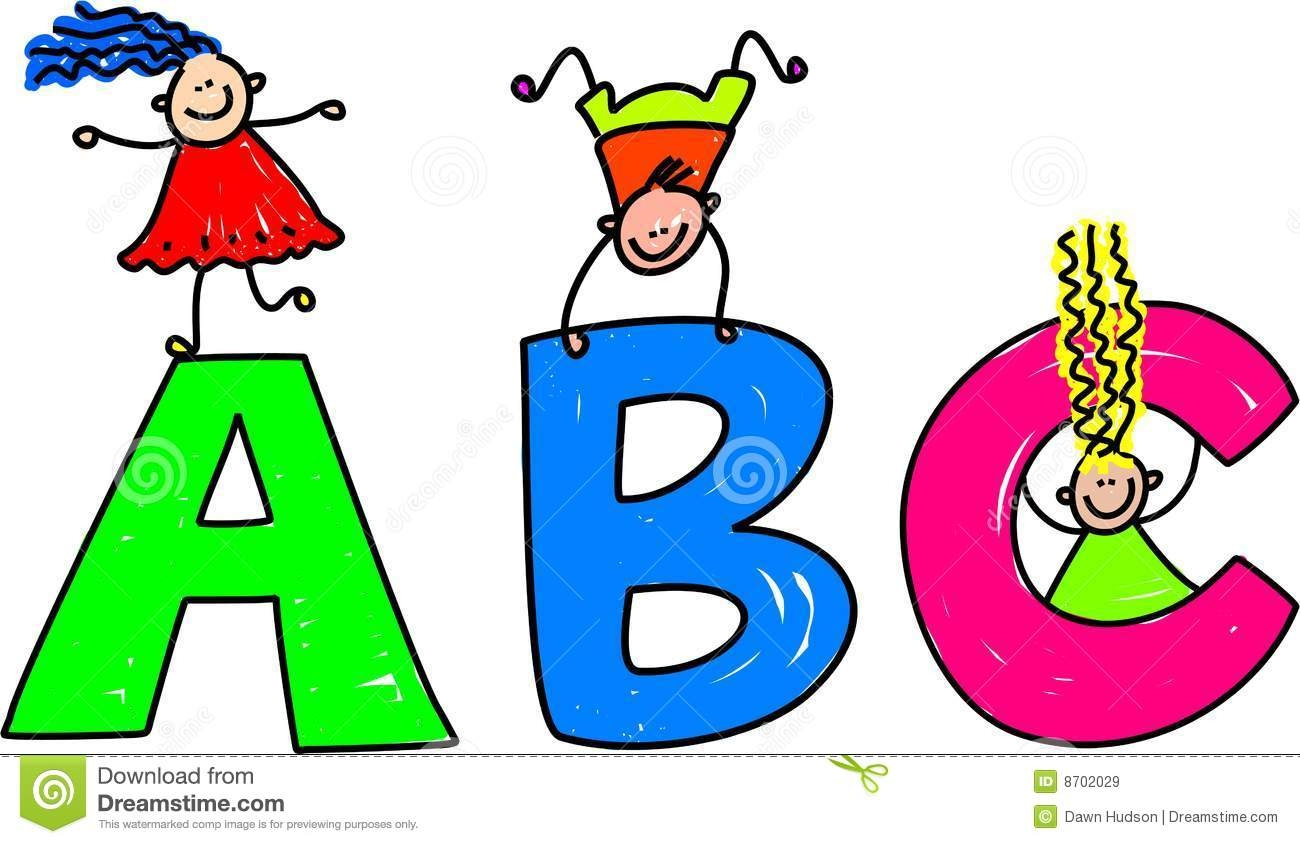 1300x844 Fresh Abc Clipart Collection