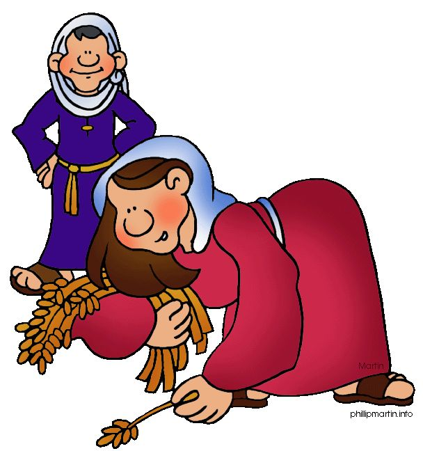 608x648 Biblical People Clipart Free Collection