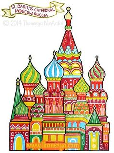 236x316 Church Coloring Page 11 Free Sample Join Fb Grown Up Coloring