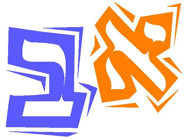 591x449 Advanced Hebrew Class