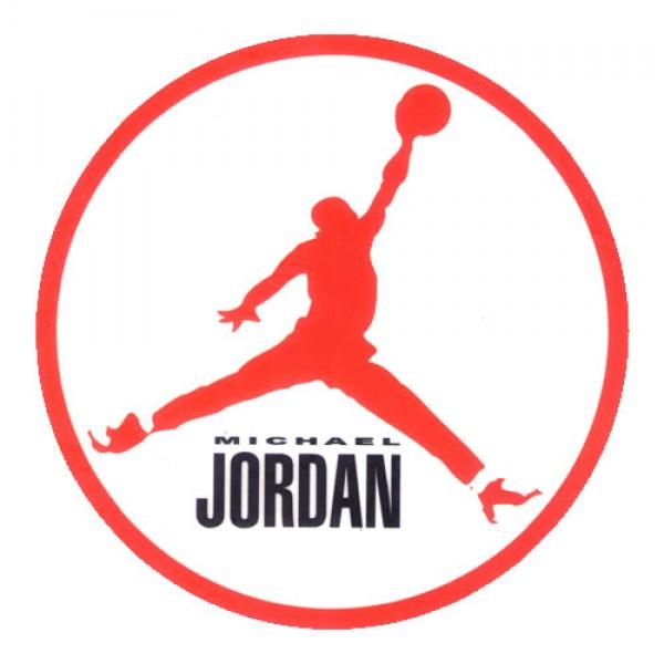600x600 Air Jordan Clipart