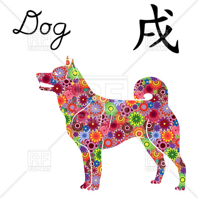 400x400 Chinese Zodiac Sign Dog Floral Design Royalty Free Vector Clip Art