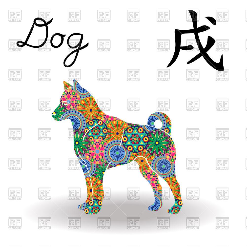1000x1000 Chinese Dog Zodiac Sign Royalty Free Vector Clip Art Image