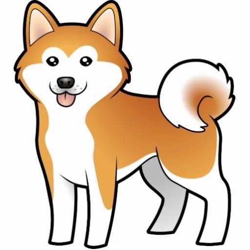 512x512 Kuvahaun Tulos Haulle Chibi American Akita Dog