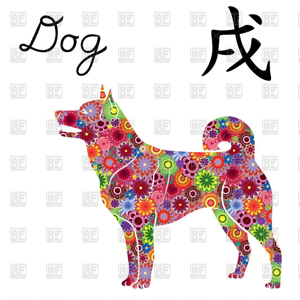 1000x1000 Chinese Zodiac Sign Dog Floral Design Royalty Free Vector Clip Art