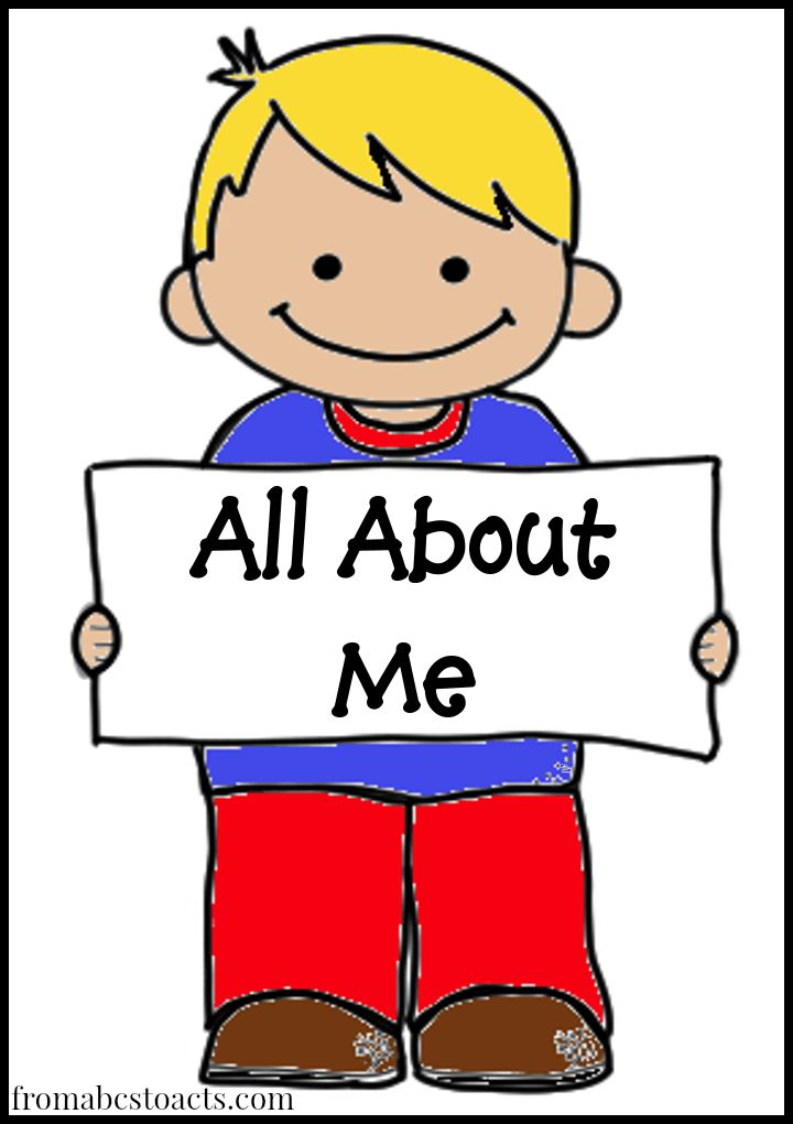 720x1020 About Me Clipart 121 Best School All About Me My Family Images