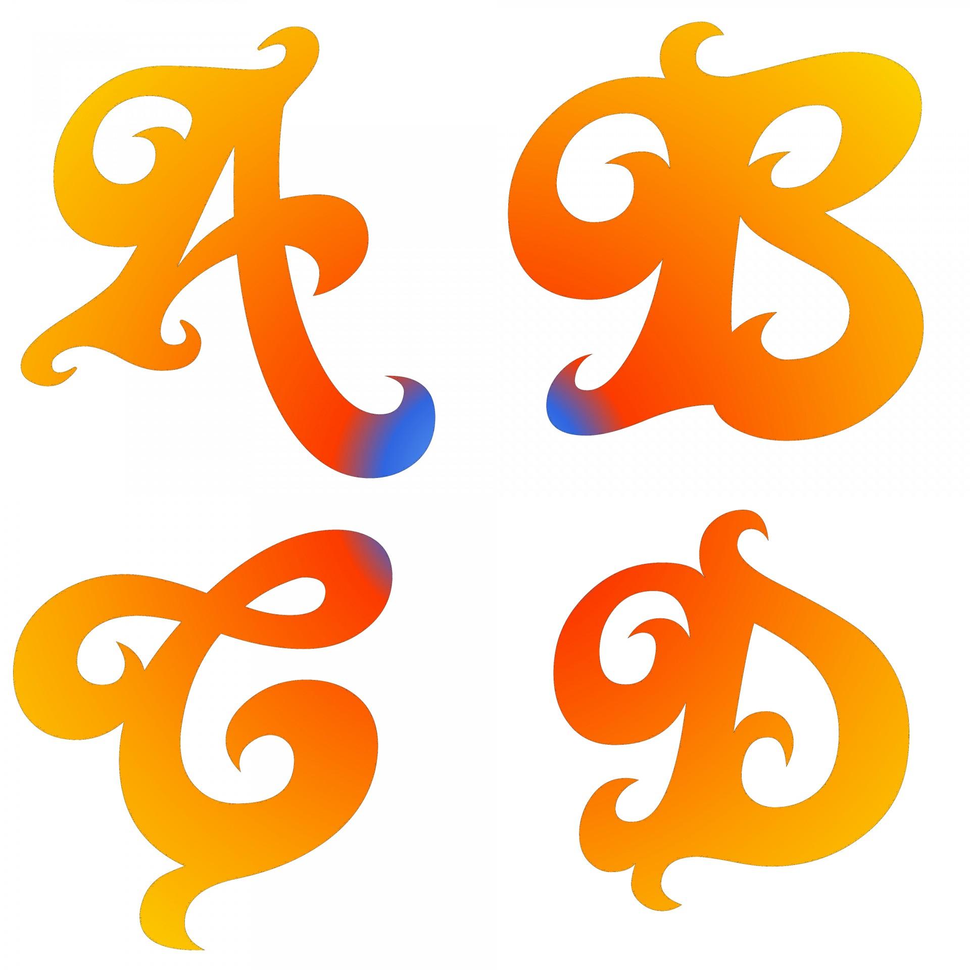 1920x1920 Free Alphabet Clipart