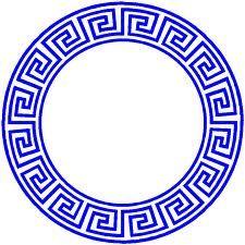 225x225 Ancient Greek Symbols Clip Art
