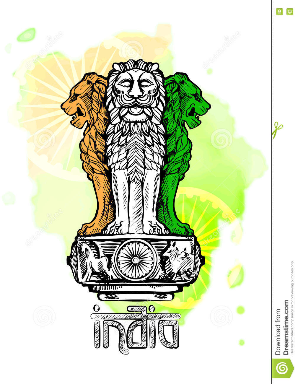 1009x1300 Indian Emblem Clipart Amp Indian Emblem Clip Art Images