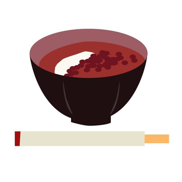 640x640 Food Clip Art Free Material Illustration Download