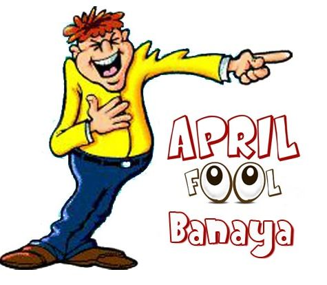 475x414 April Fool Day Pictures Wallpapers Songs And Video