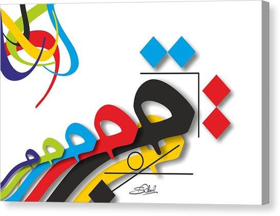546x422 Arabic Alphabet Canvas Prints