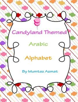 270x350 Candy Land Alphabet Teaching Resources Teachers Pay Teachers
