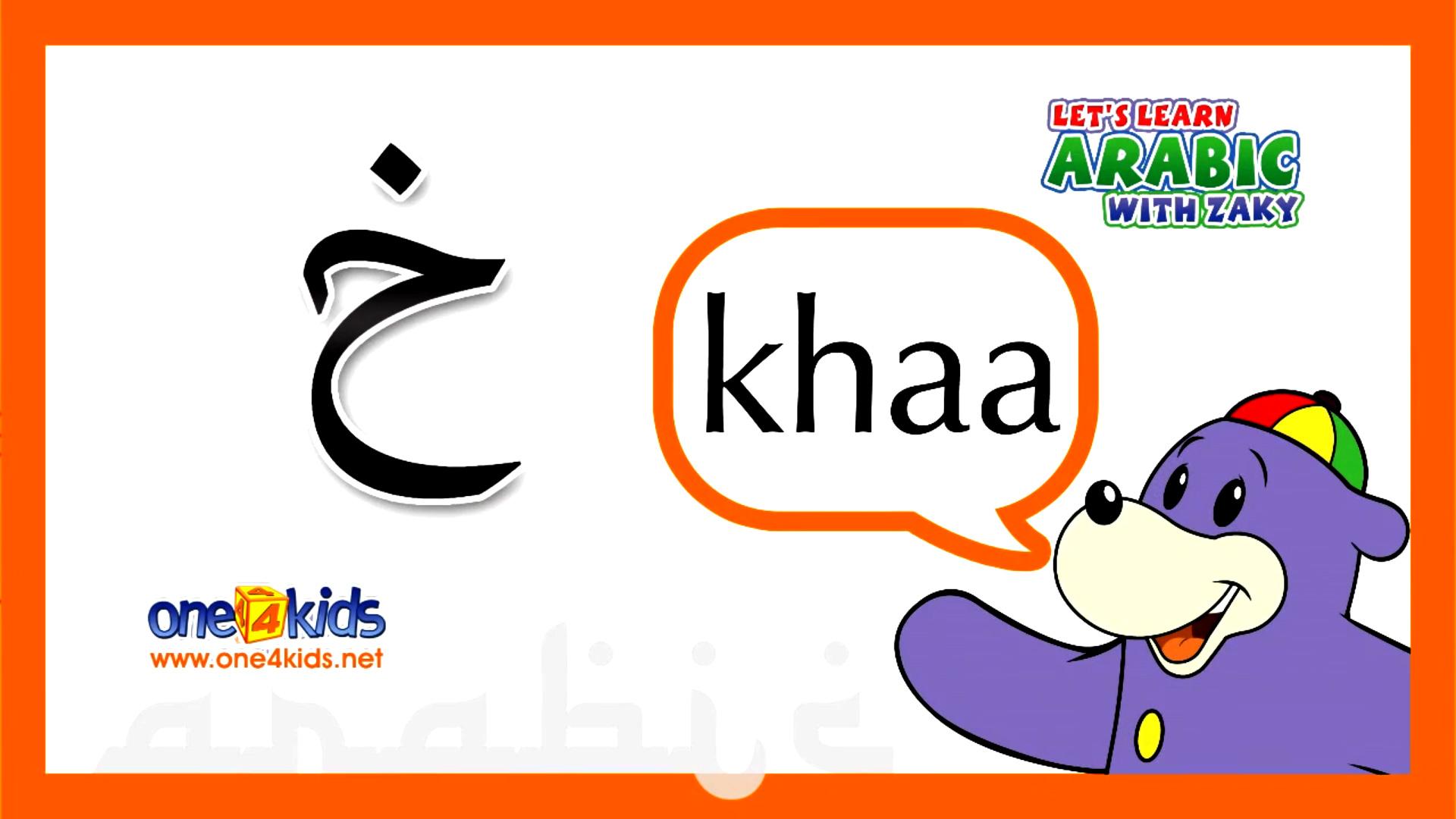 1920x1080 Learn The Arabic Alphabet With Zaky