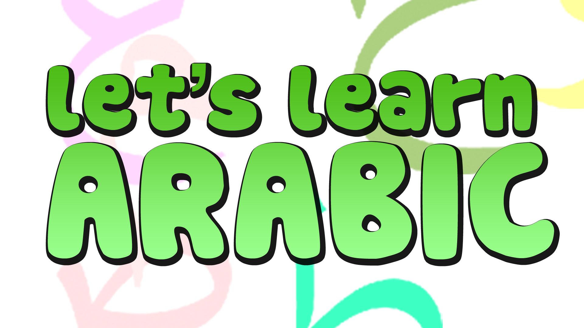 1920x1080 Let's Learn Arabic