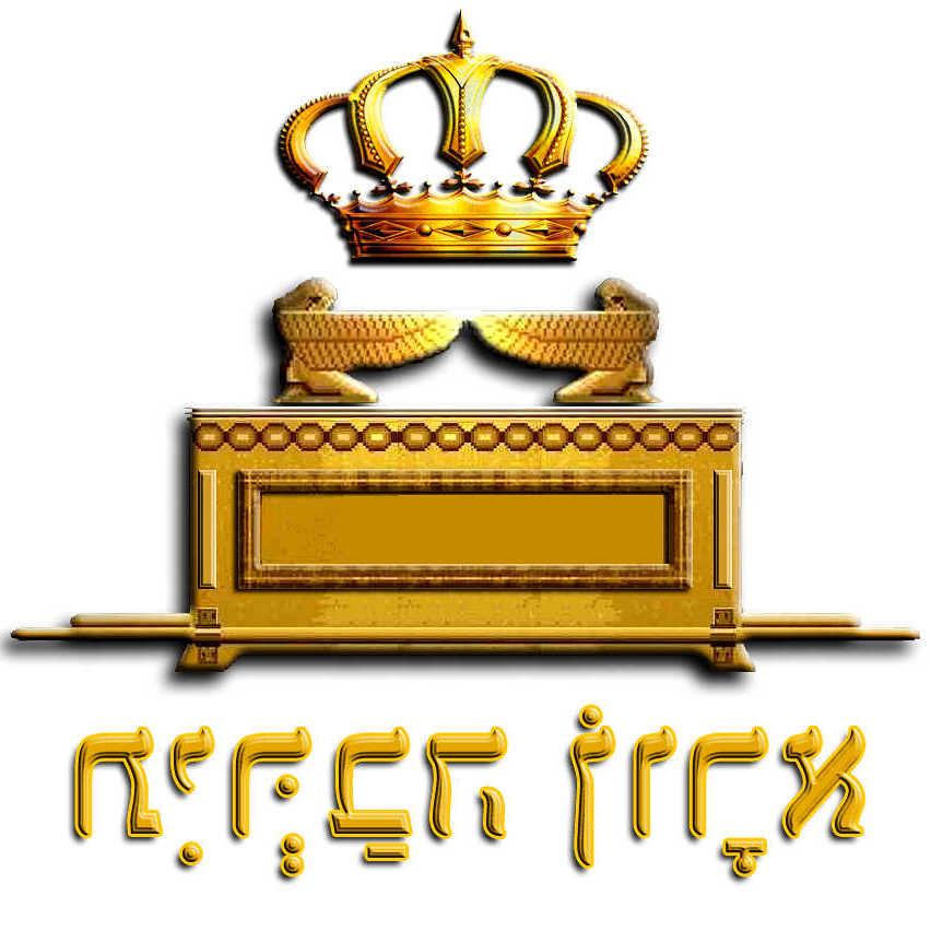 852x852 Ark Of The Covenant Logo