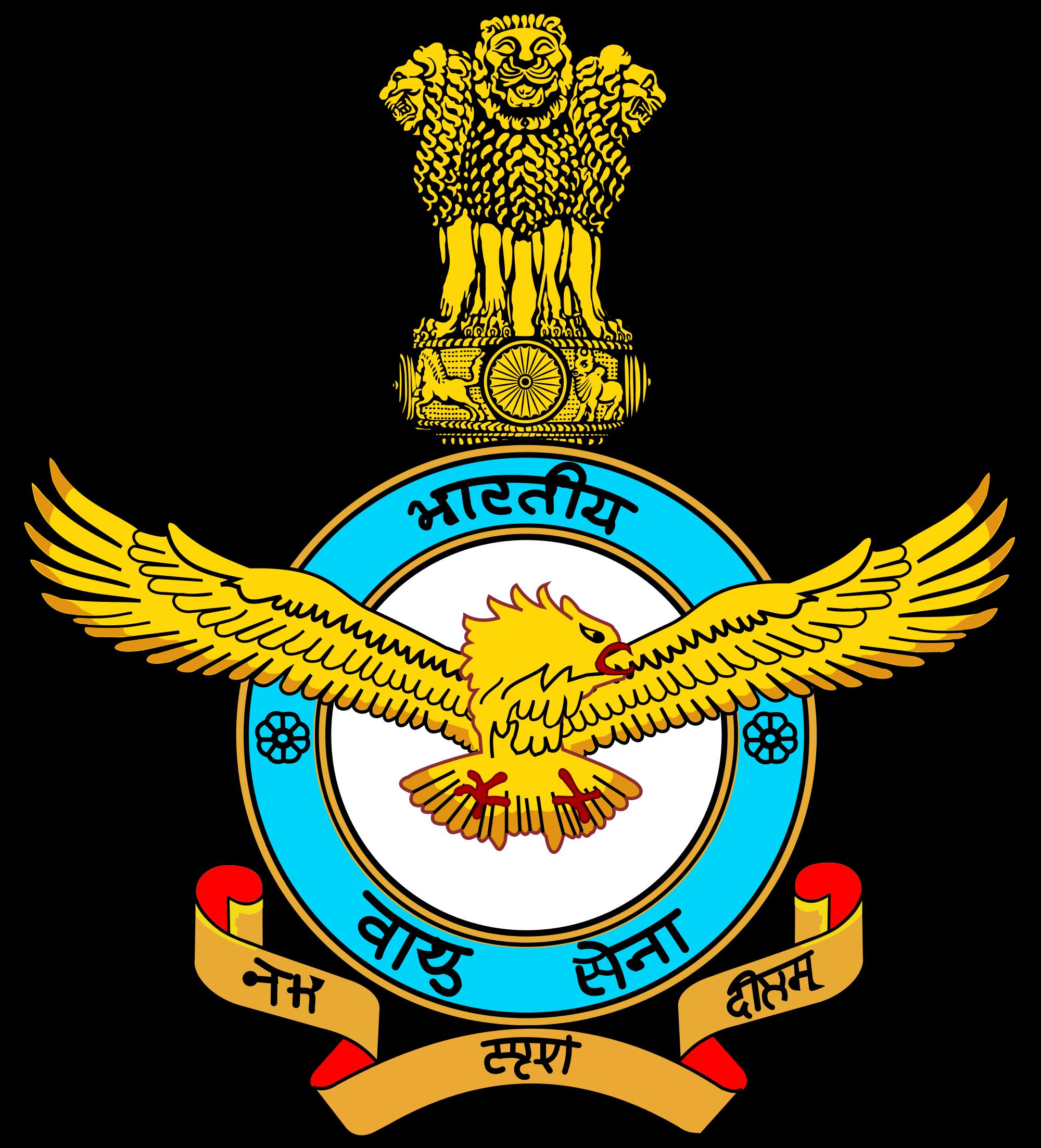 2000x2205 Clip Art Air Force Logo Clip Art