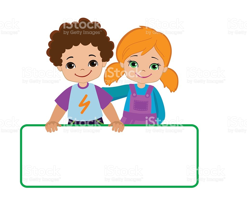 1024x852 Frames Clip Art For Kids Clipart Collection