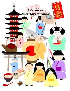 270x350 Asian Studies Clip Art Resources Amp Lesson Plans Teachers Pay