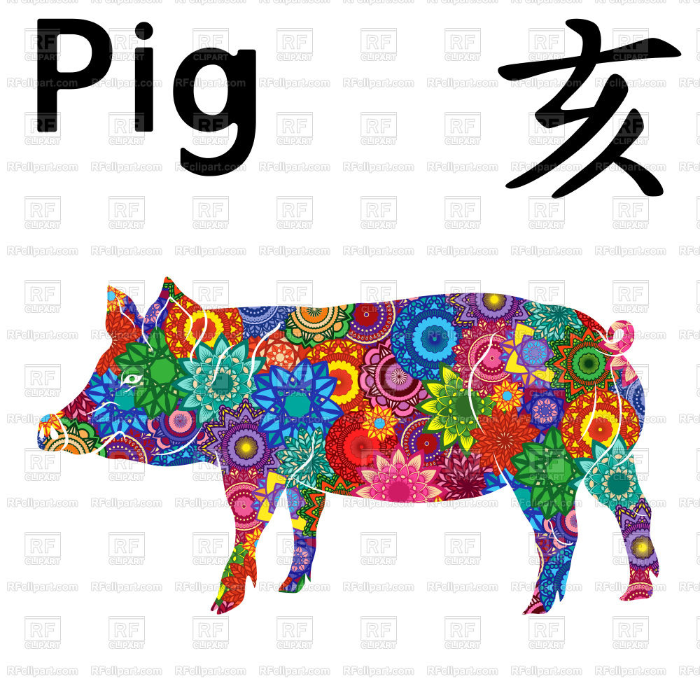 1000x1000 Chinese Zodiac Sign Pig Royalty Free Vector Clip Art Image