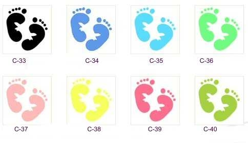 484x280 Baby Footsteps Clipart Clipartpig