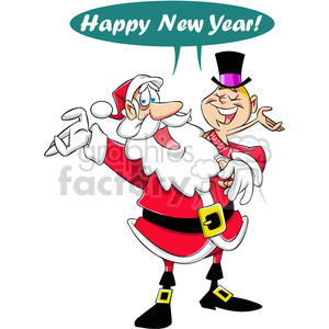baby new year clipart at getdrawings com free for personal use rh getdrawings com happy new year clipart 2017 happy new year clipart 2018 png