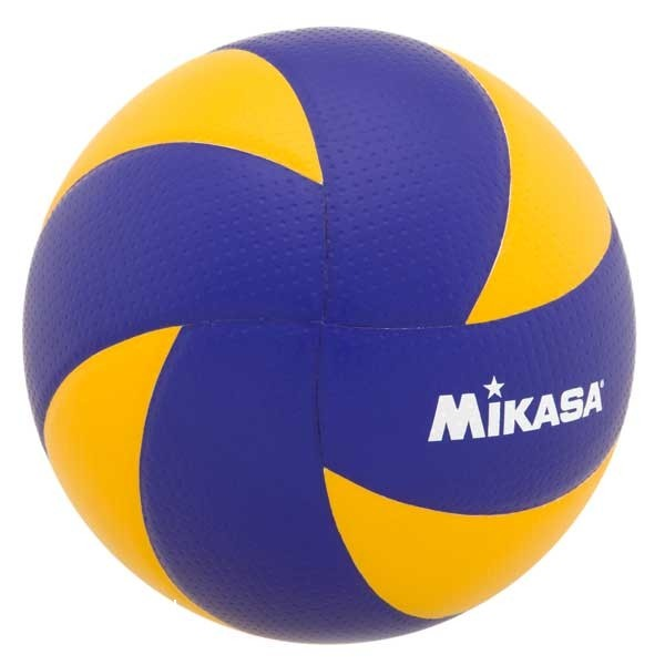 600x600 Volleyball Ball Clipart Mikasa Amp Volleyball Ball Clip Art Mikasa