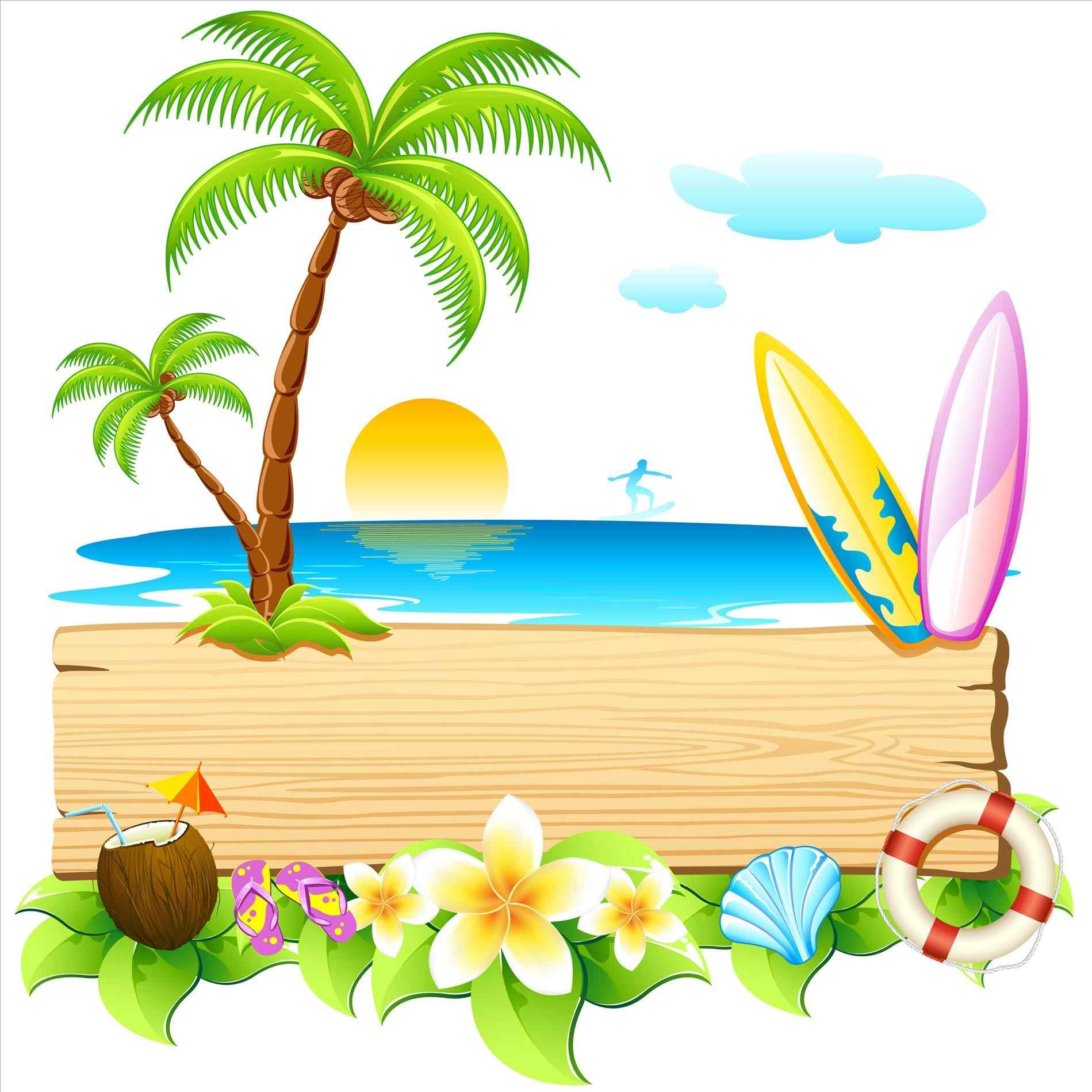 1899x1899 Collection Of Vacation Clipart For Kids High Quality, Free