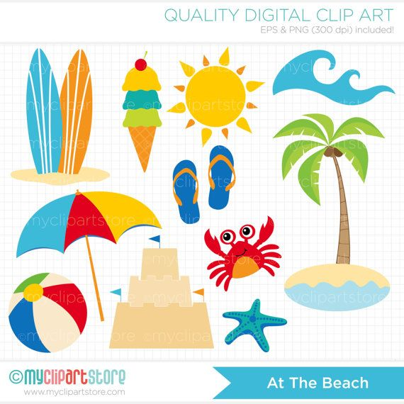 570x570 A Day At The Beach Clipart, Summer Clip Art, Surfing, Surfboards