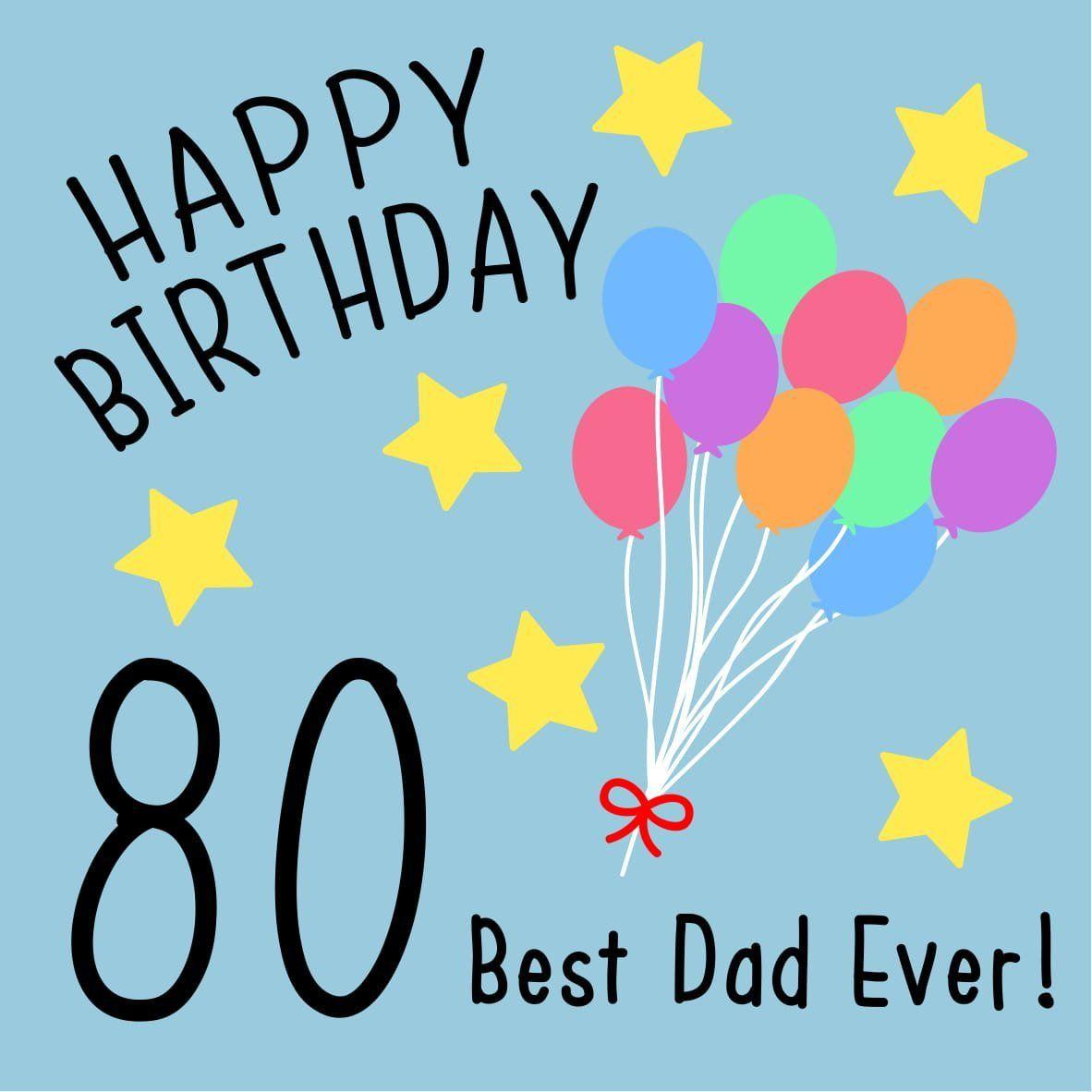 1182x1182 80th Birthday Best Dad Ever