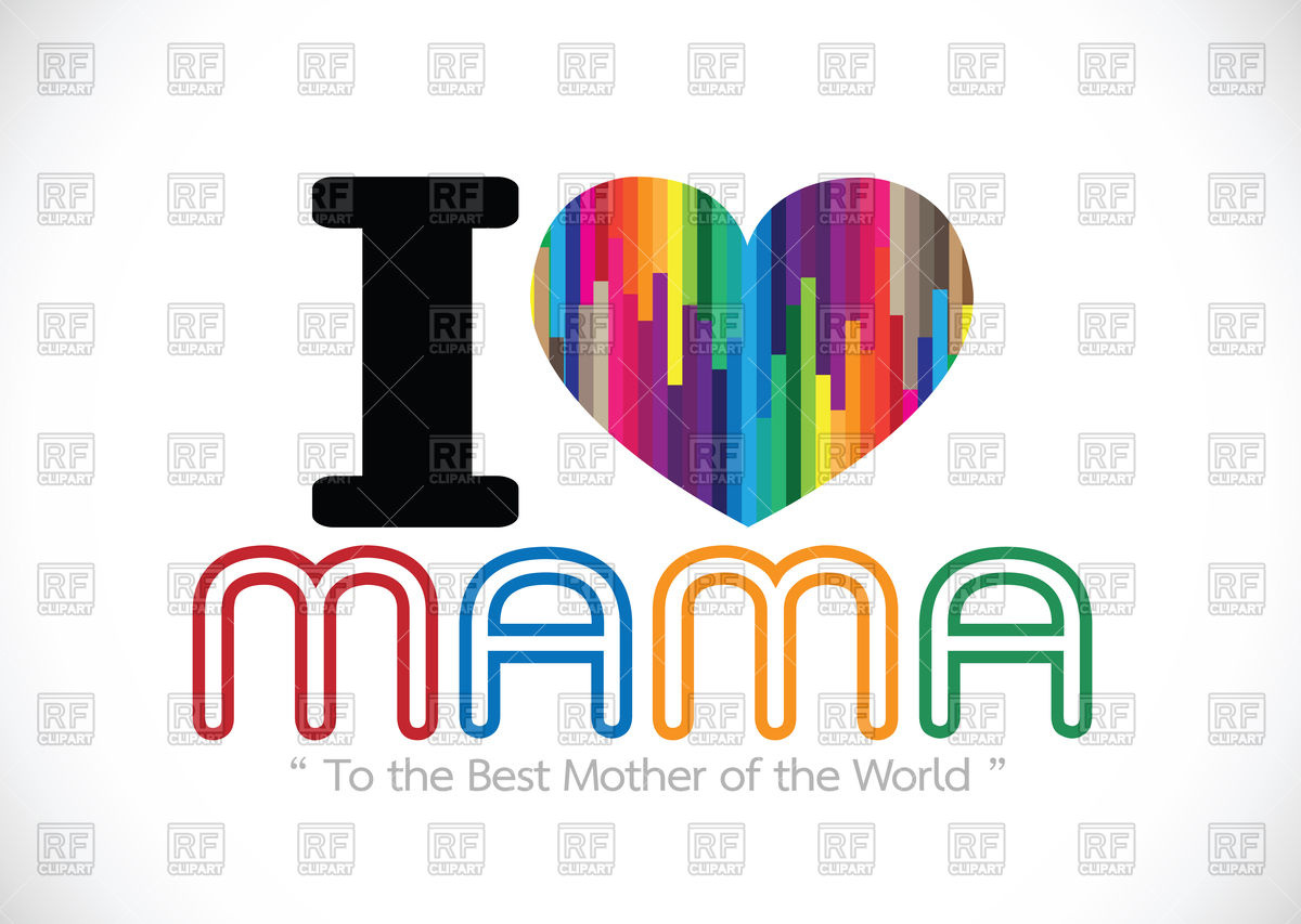 1200x853 Mothers Day Greeting Card I Love Mom Royalty Free Vector Clip Art