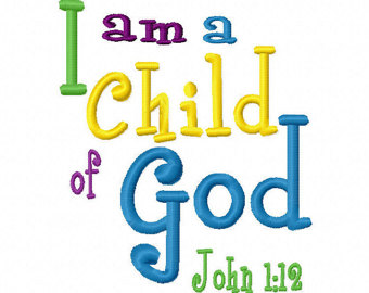 340x270 I Am A Gift From God Bible Verse Machine Embroidery Design 4x4 5x7
