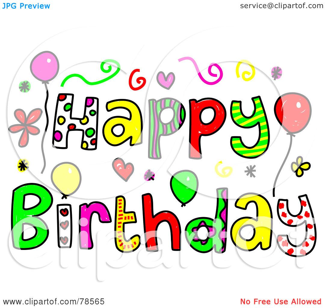 1080x1024 Happy Birthday Clip Art