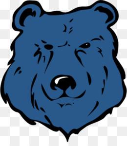 260x300 Polar Bear American Black Bear Brown Bear Clip Art