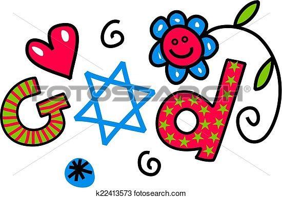 550x387 41 Best Jewish Clip Art Images On Clip Art