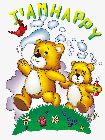 426x568 Bear Blowing Bubbles, Color, Cartoon, English Alphabet Png Image
