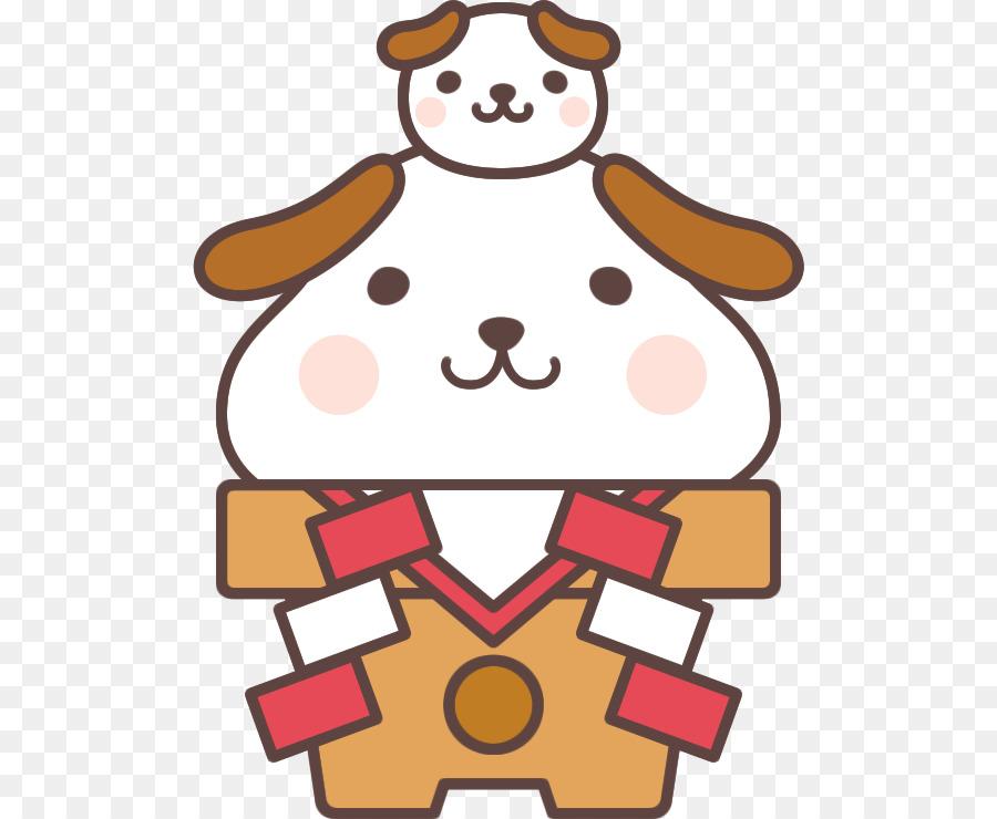 900x740 Wild Boar Pig Japanese New Year Clip Art