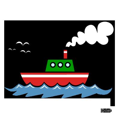 400x400 Cargo Ship Clipart