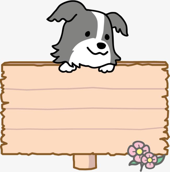 650x656 Illustration Design Style Dog Text Box, Border Collie, The Dog