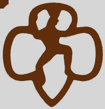 366x382 Brownie Logo Clip Art