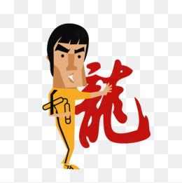 260x261 Bruce Lee Plays The Double Stick, Bruce Lee, Double Cudgel