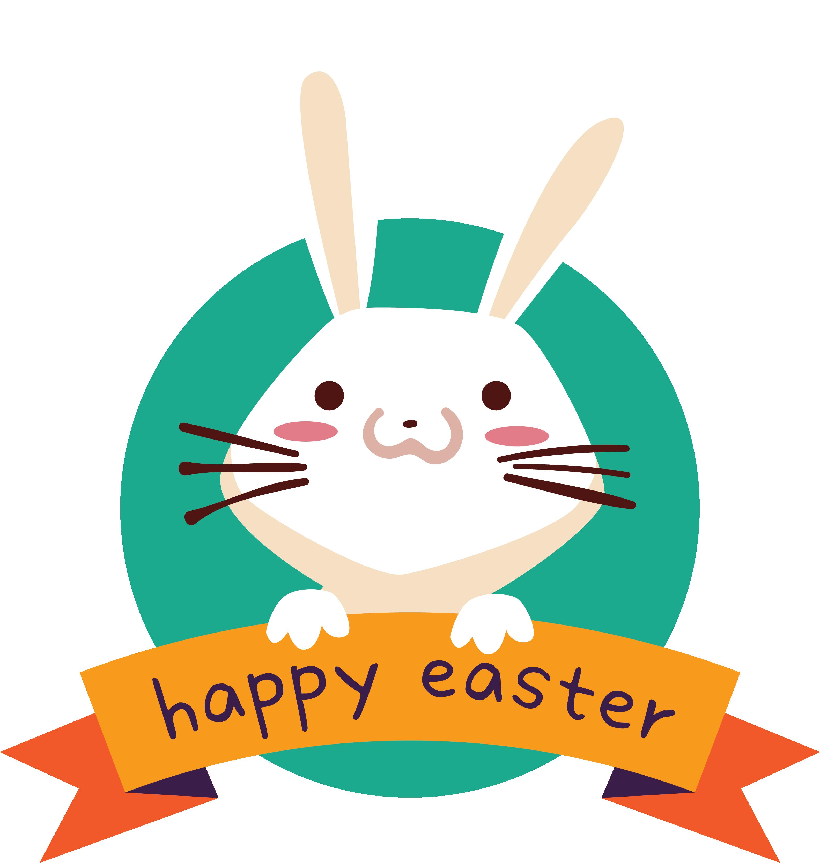 3169x3336 Easter Bunny Rabbit Easter Egg Clip Art