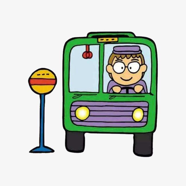 650x651 Cartoon Bus Driver, Waiting Bus, Bus Driver, Cartoon Bus Png Image