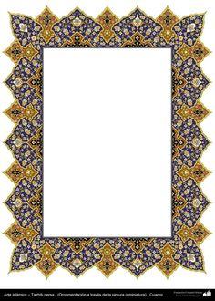 236x330 Arabesque Designs