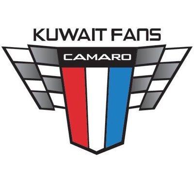 400x400 Kuwait Fans Camaro (@fans Camaro) Twitter