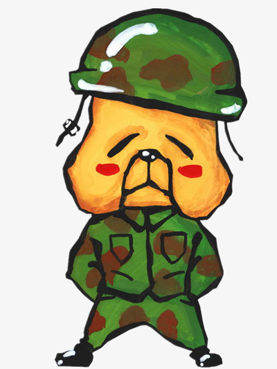 400x533 Shar Pei Army, Camouflage, Hat,ce Png Image And Clipart
